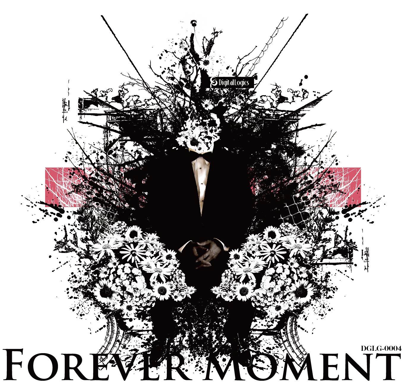 CD_front_design
