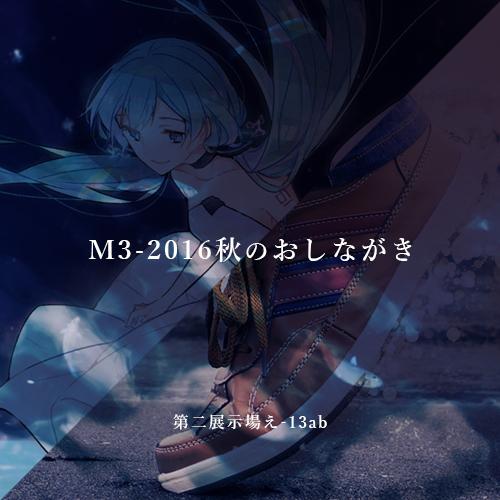 m32016